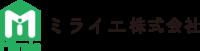 ミライエ株式会社